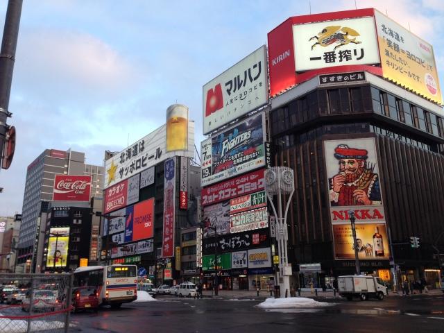 """""""札幌観光地""""title=""""札幌"""""""