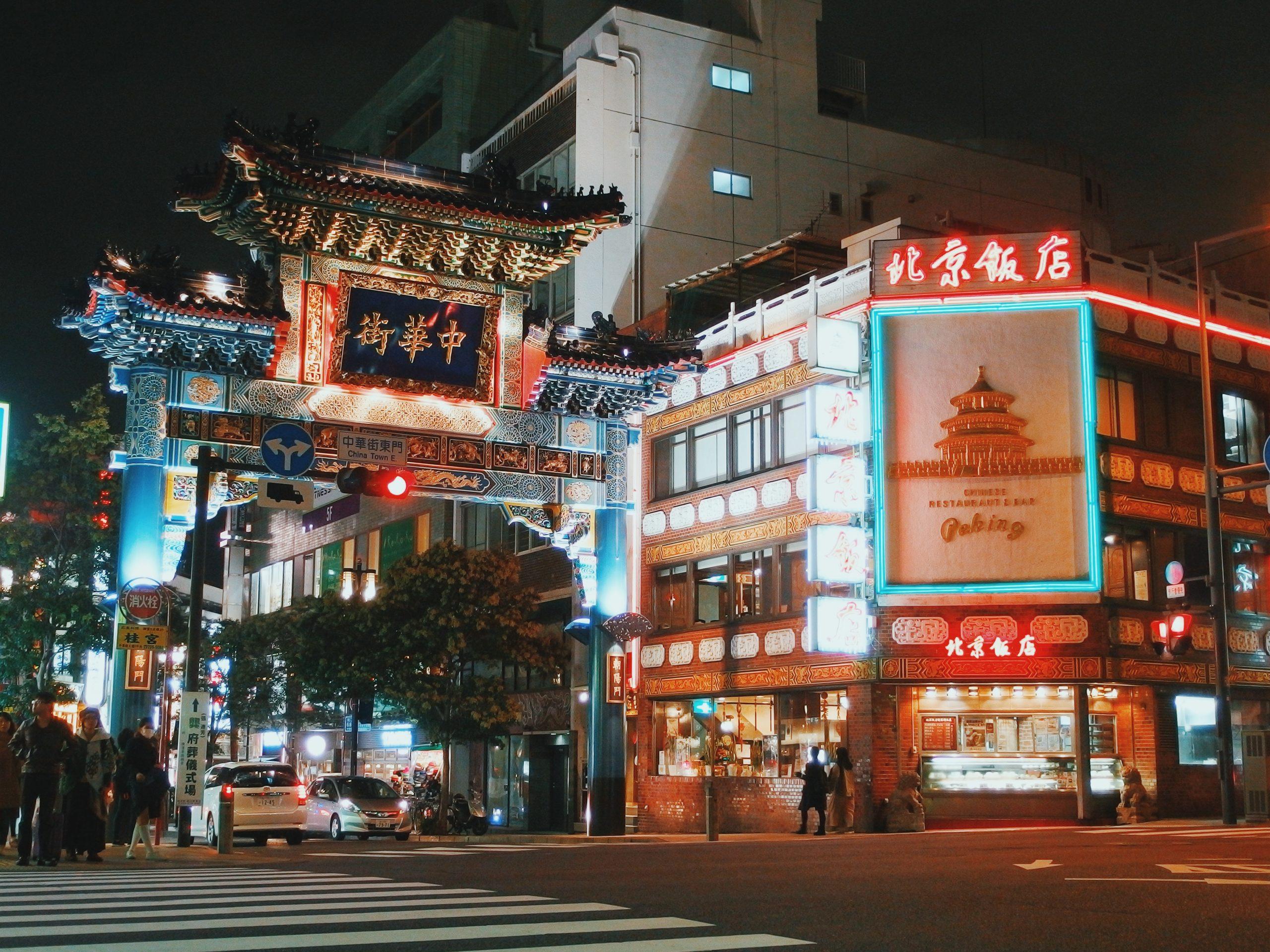"""""""横浜の街並み""""title=""""横浜"""""""